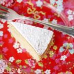 Der einfachste und leckerste Kuchen der Welt – Rührkuchen im 4/4 Takt