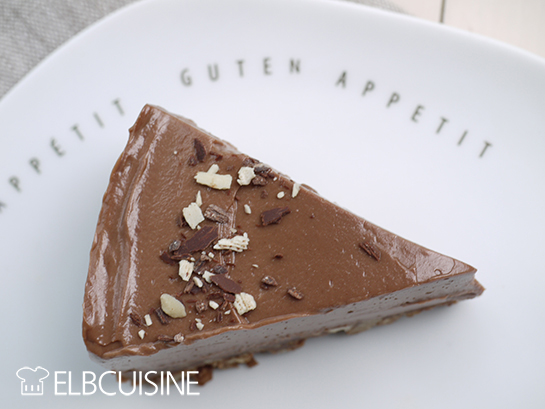Nutella_Cheesecake_3